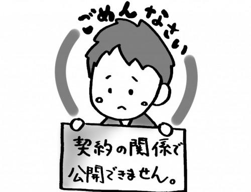 コンサルティング会社内 役員戦略会議2